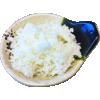 588. Witte rijst